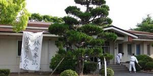岡山大学少林寺拳法部のイメージ